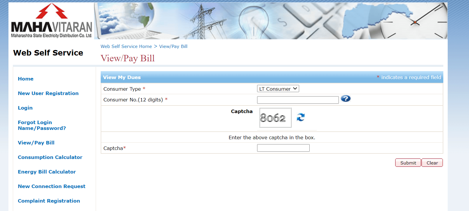 MSEDCL Bill Pay online
