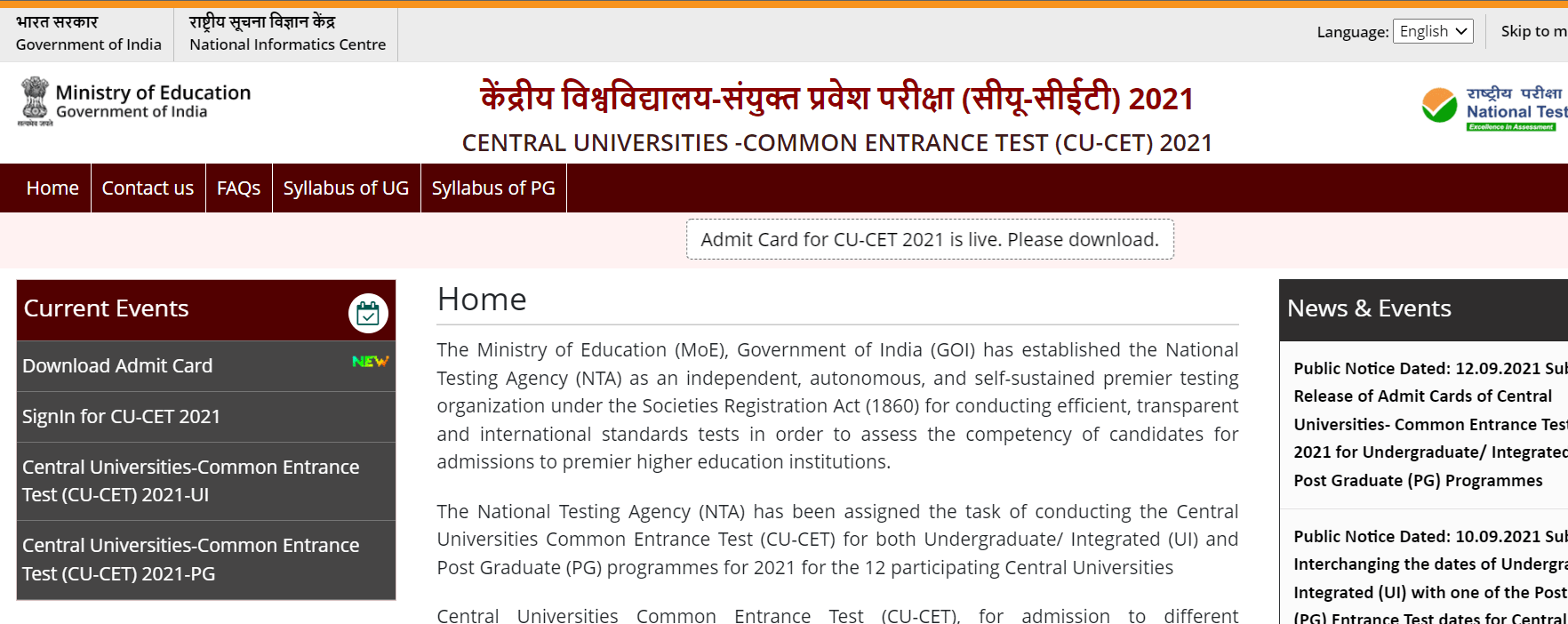 CUCET Results 2021 link