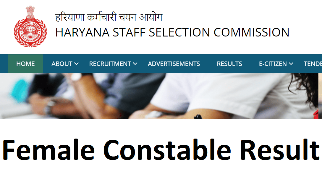 HSSC Female Constable Result 2021