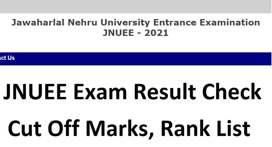 JNUEE 2021 Results Date