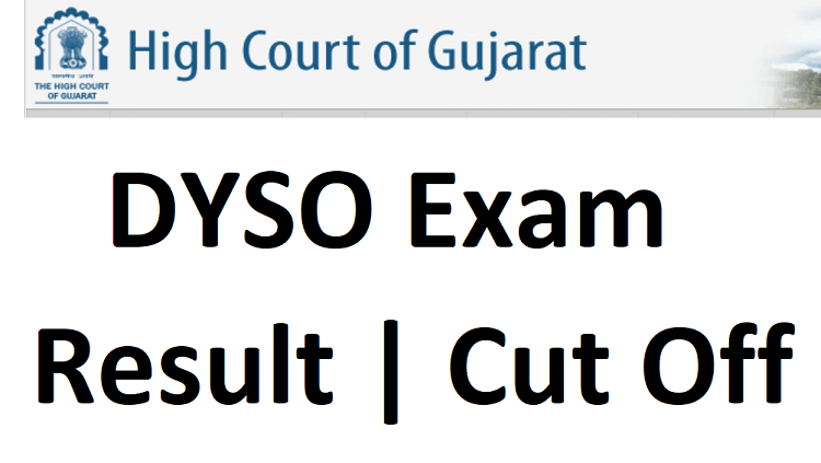 High Court Gujarat DYSO Result 2021